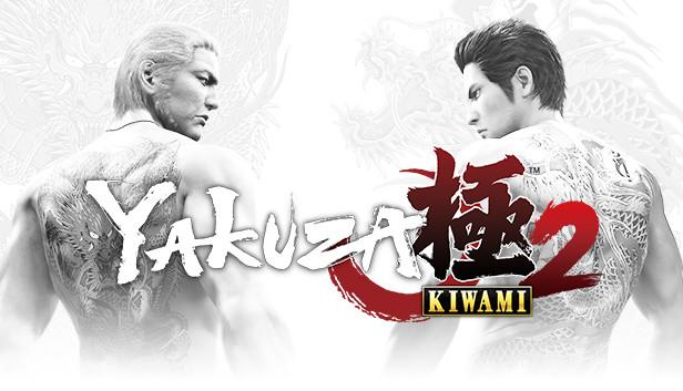 Yakuza Kiwami 2 PC Version Free Download